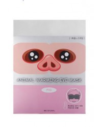 ANIMAL WARMING EYE MASK (CERDO)