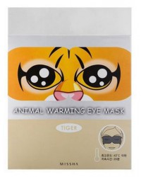 ANIMAL WARMING EYE MASK (TIGRE)