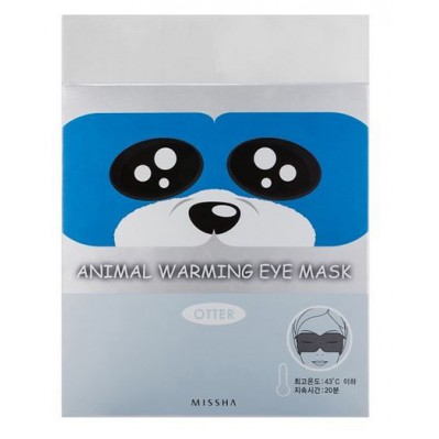 ANIMAL WARMING EYE MASK (NUTRIA)