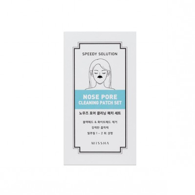 MISSHA SPEEDY SOLUTIONNOSE PORE CLEANING PATCH SET (8 sheets)