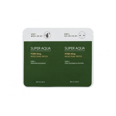 Super Aqua Pore Kling Nose Dual Patch