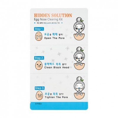A'PIEU HIDDEN SOLUTION EGG NOSE CLEARING KIT