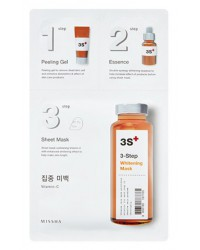 Missha 3 Steps Whitening Mask