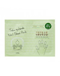 A'pieu Take My Hand Nail Sheet Pack (Avocado)