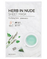 Herb In Nude Sheet Mask (Purifying Care)