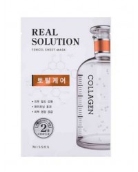 REAL SOLUTION TENCEL SHEETMASK (TOTAL CARE) COLLAGEN