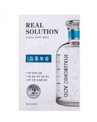 MISSHA REAL SOLUTION TENCEL SHEET MASK (INTENSIVE MOISTURIZING) HYALURONIC ACID
