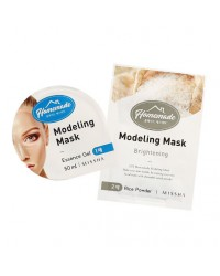 Homemade Modeling Mask Rice