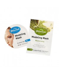 Homemade Modeling Mask Mung Bean