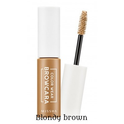 Color Wear Browcara