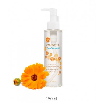 CALENDAR CLEANSING OIL 150ML