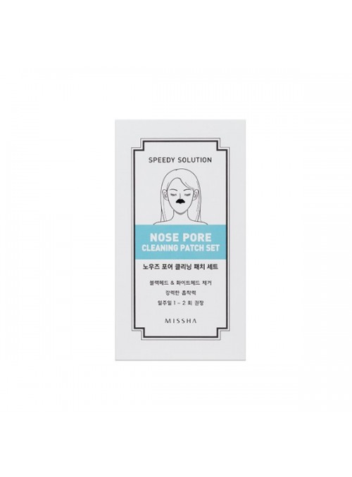 SPEEDY SOLUTION NOSE PORE CLEANING PATCH SET (8 sheets)