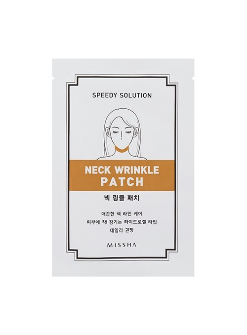 SPEEDY SOLUTION NECK WRINKLE PATCH