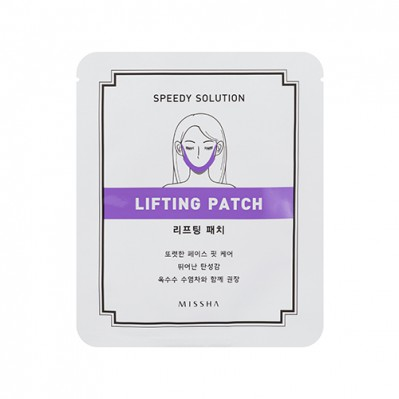 SPEEDY SOLUTION LIFTING PATCH