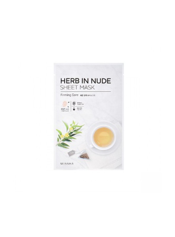Herb in nude sheet mask (Firming Care)