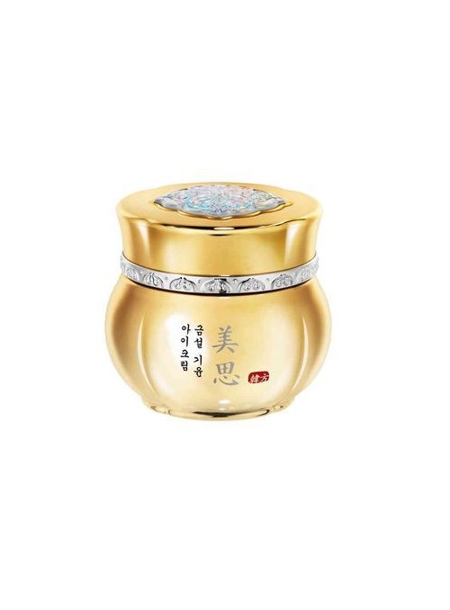 GEUM SUL VITALIZING EYE CREAM 30ML