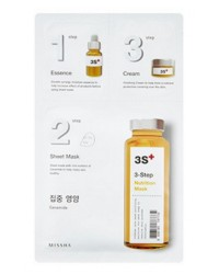 Missha 3 Steps Nutrition Mask