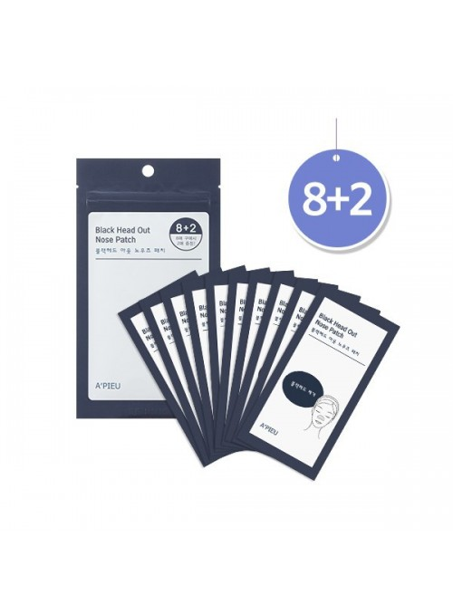 A'pieu Black Head Out Nose Patch set