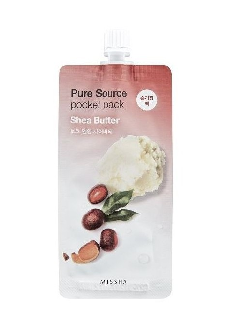 Pure Source Pocket Pack Shea Butter