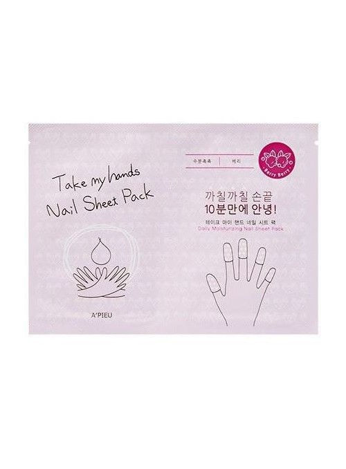 A'pieu Take My Hand Nail Paraffin Pack (Berry)