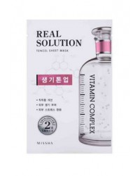MISSHA REAL SOLUTION TENCEL SHEET MASK (BRIGHTENING) VITAMIN COMPLEX