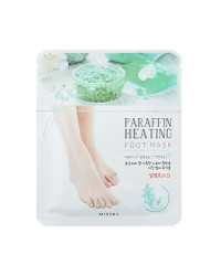 Paraffin Heating Foot Mask