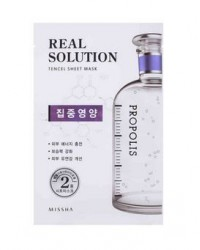 MISSHA REAL SOLUTION TENCEL SHEET MASK (VITALIZAING) PROPOLIS