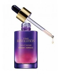 TIME REVOLUTION NIGHT REPAIR SCIENCE ACTIVATOR AMPOULE 50 ML
