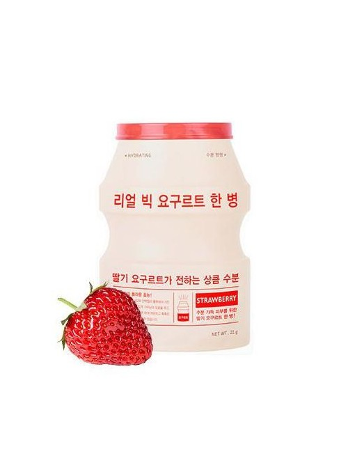 Real Big Yogurt One Bottle Strawberry