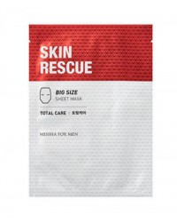 For Men Skin Rescue Sheet Mask (Total Care)
