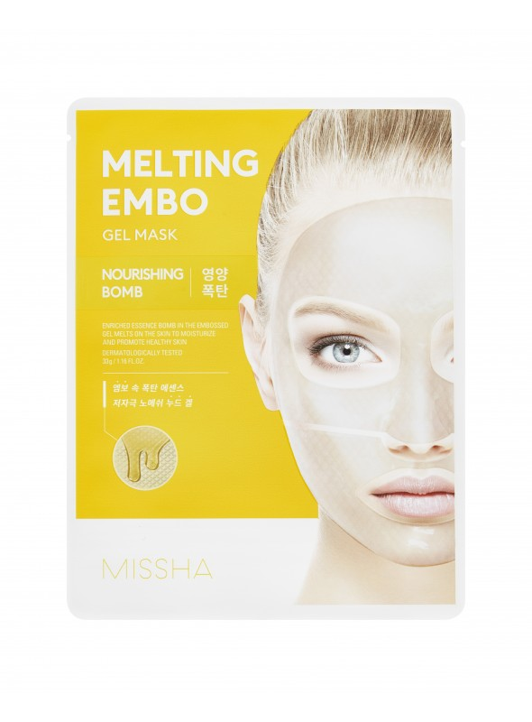 Melting Embo Gel Mask (Nourishing-Bomb)