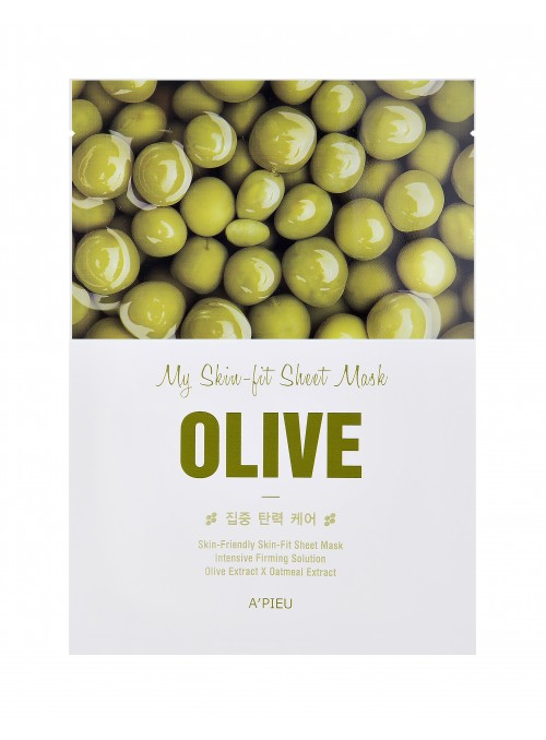 SKIN FIT SHEET MASK - OLIVE