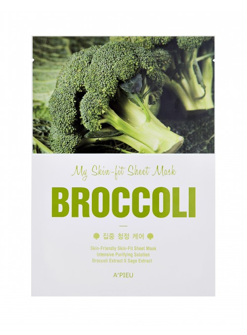 SKIN FIT SHEET MASK - BROCCOLI