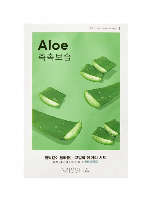 AIRY FIT SHEET MASK (ALOE)