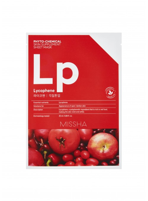 PHYTOCHEMICAL SKIN SUPPLEMENT MASK LYCOPHENE (PEELING TONE UP)