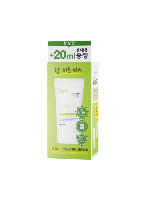 SUPER AIR FIT MILD SUNSCREEN DAILY SPECIAL SET